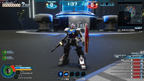 New-Gundam-Breaker first Gameplay