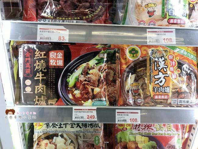 良金高粱牛肉爐 紅燒牛肉 團購美食 火鍋 (1).JPG
