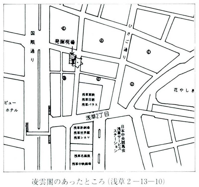 浅草12階 凌雲閣 (22)