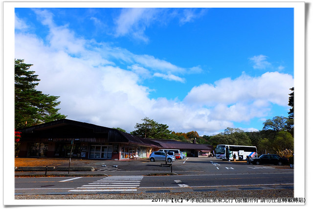 09桧原湖-010, Fujifilm X-M1, XC16-50mmF3.5-5.6 OIS