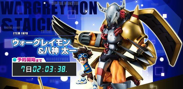 全新系列「Precious G.E.M.」登場,第一彈《數碼寶貝大冒險》「戰鬥暴龍獸&八神太一」、「鋼鐵加魯魯獸&石田大和」近期公開!
