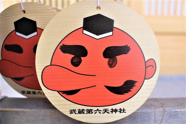 musashidairokuten-gosyuin02009
