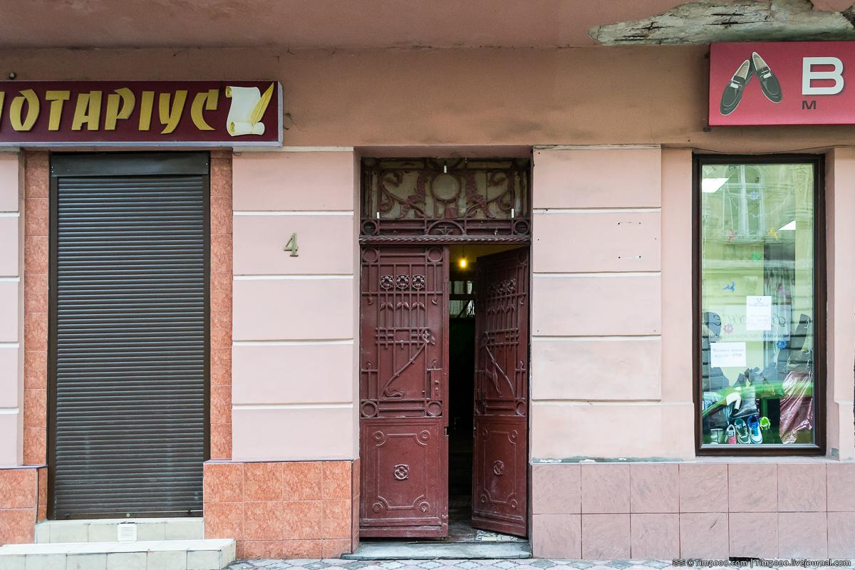 Дом во Львове, в котором жил Станислав Лем