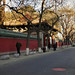 GuoZiJian Street/Temple of Confucius