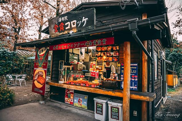 湯布院 Yufuin shop