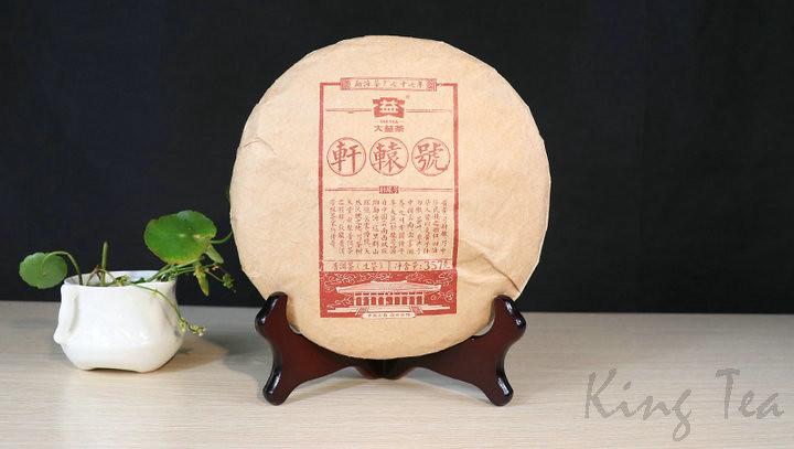 2017 DaYi  XuanXuanHao  Puerh  Raw Tea Sheng Cha