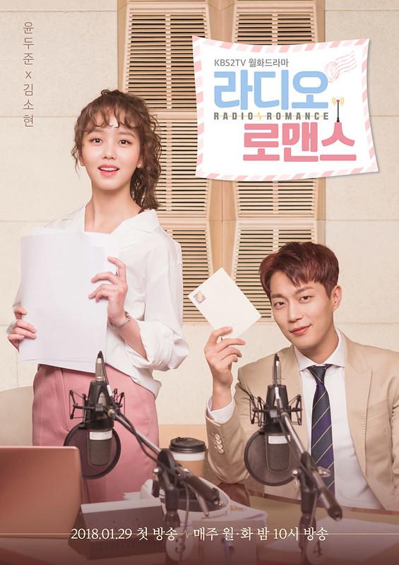Radio Tình Yêu (2018)