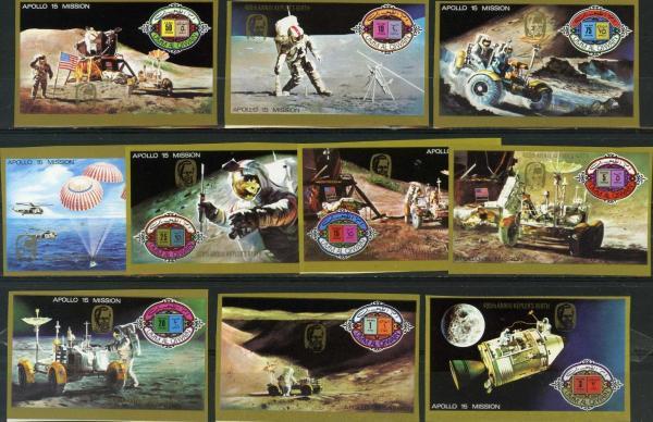 Známky Ras Al Khaimah 1972 Apollo 15, nerazítkovaná séria