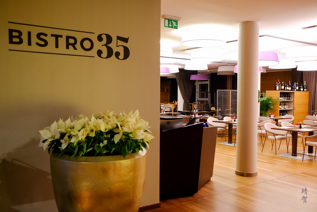 Bistro 35 at the lobby