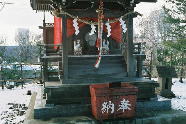 稲荷神社 Oinari shrine