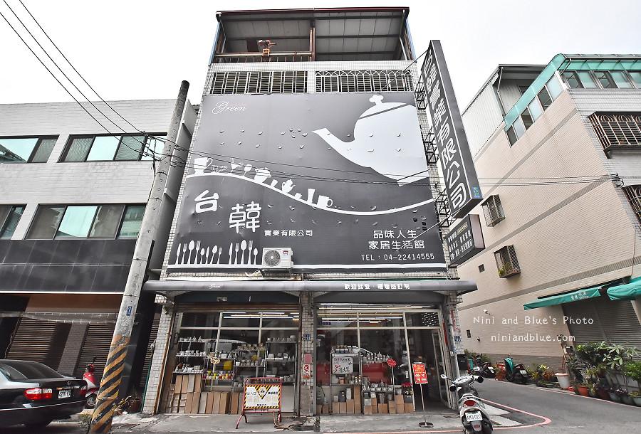 台中餐具批發 台韓骨瓷38