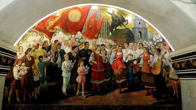 KYEVSKAYA