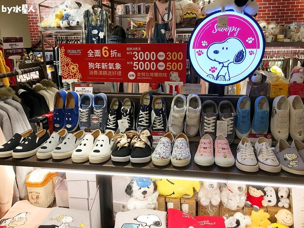 25740209258 3b17cb5a55 b - Peanuts史努比快閃店,就在新光三越中港店,狗年旺旺來,全台獨家商品販售
