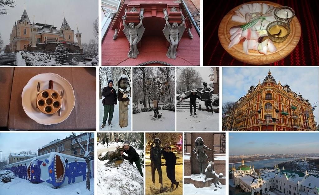 Киев - любимые моменты