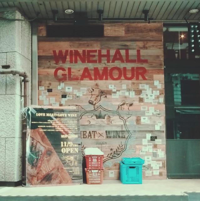 Winehall sign