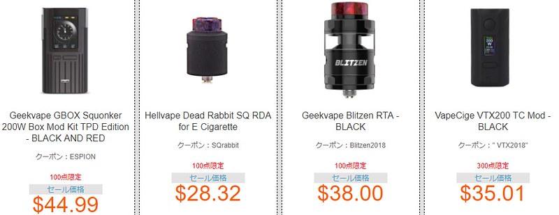 GearBest Sale 旧歴新年セール (28)