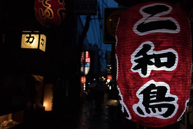 Osaka..