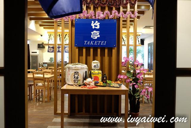 taketei (1)