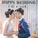上瑜 & 淑婷 婚禮紀錄|彰化 紅蟳餐廳