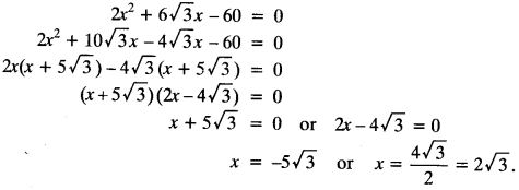 Quadratic Equations Chapter Wise Important Questions Class 10 Mathematics 39