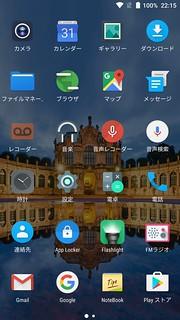 Elephone S8 初期アプリ (1)