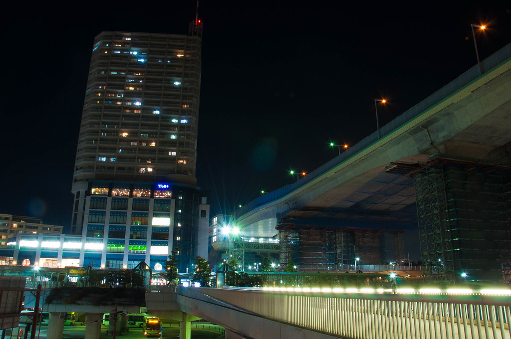 Maiko Station