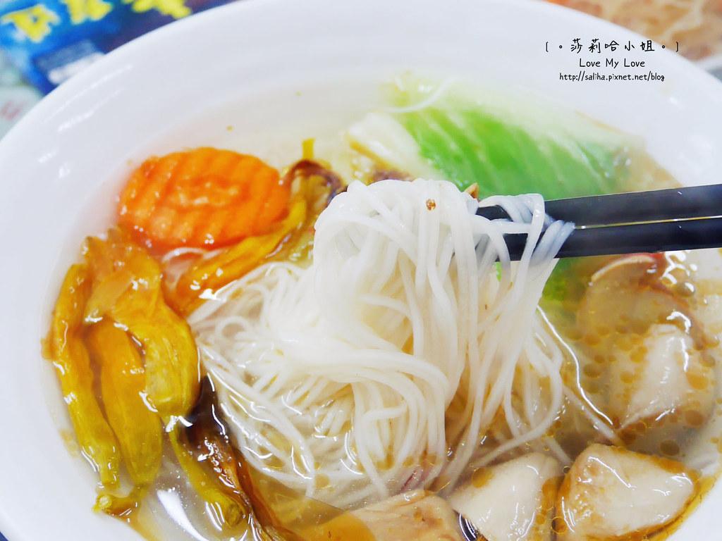新北淡水老街素食小吃餐廳好食寨 (15)