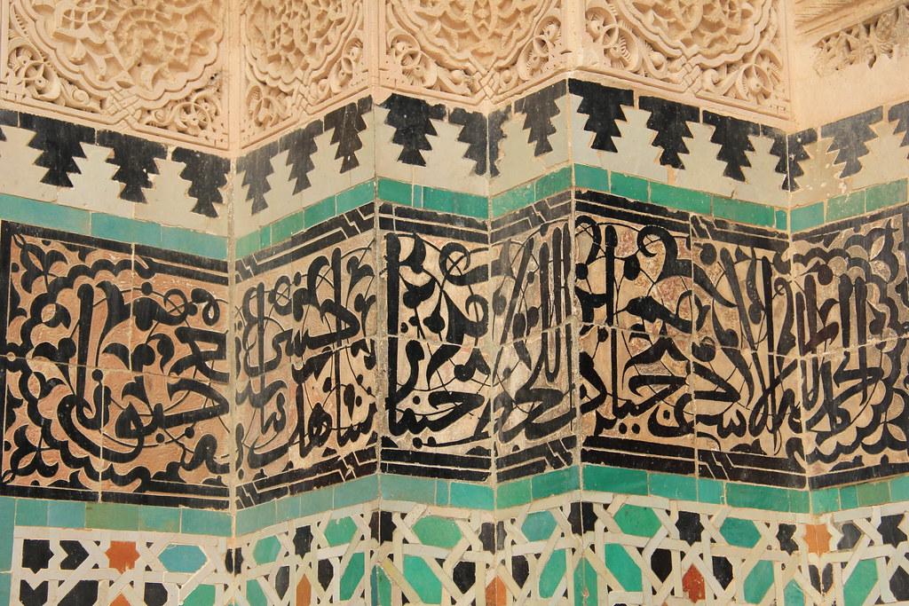 Mosaics, Medersa Bou Inania, Fes