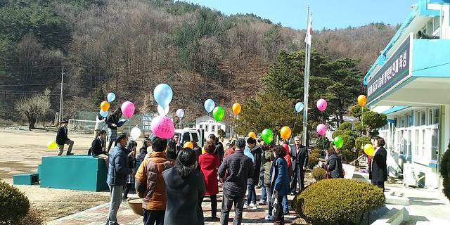 2018 화북중학교 입학식