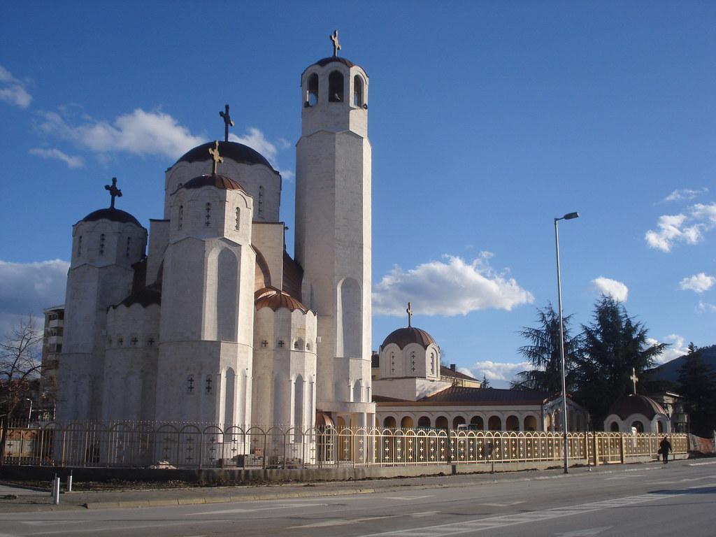 Skopje, the capital of (the Republic of) North Macedonia