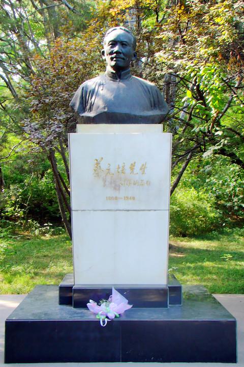 北京大學校園內的蔡元培像。蔡元培的「思想自由,兼容並包」的主張,使北大成為新文化運動的發祥地。(Wikipedia Commons)