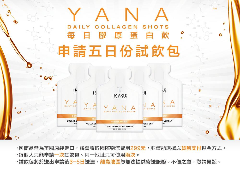 yana-drink-1