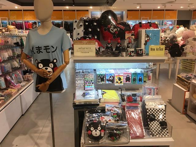 こちらが日本(Sanrio)コーナーの商品