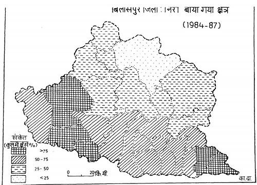 बिलासपुर जिला निरा बोया गया क्षेत्र