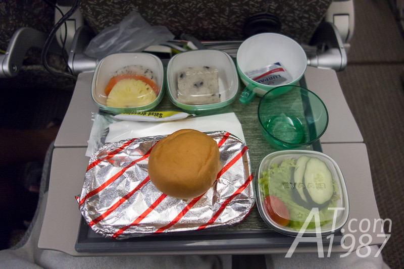 EVA Air inflight meal
