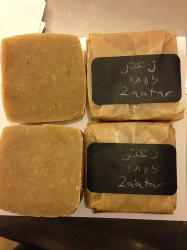 Za'atar Soap Bars