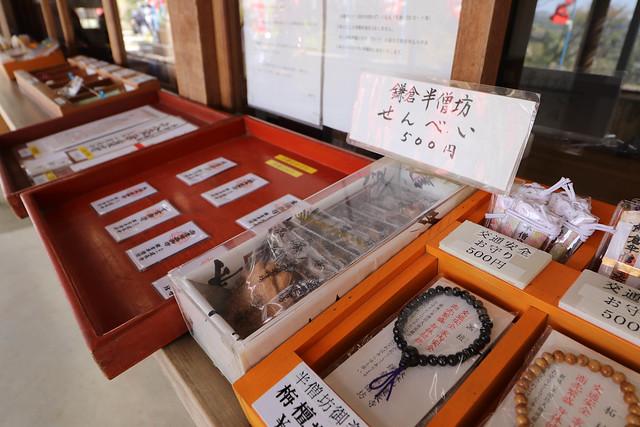 20170415_鎌倉アルプス_0159.jpg