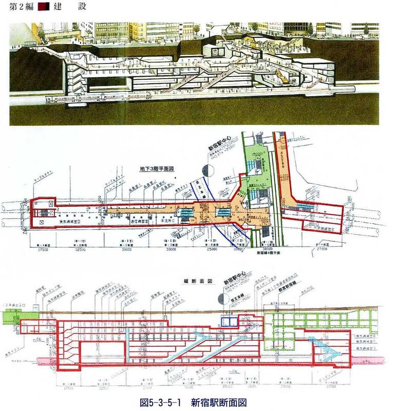 京葉線新宿駅延伸と都営大江戸線新宿駅謎の空間 (1)