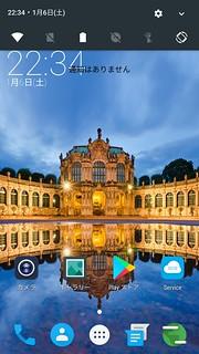 Elephone S8 初期アプリ (4)