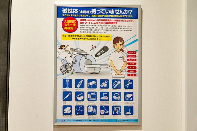 メディカルチェックスタジオ-スマート脳ドック-6.jpg