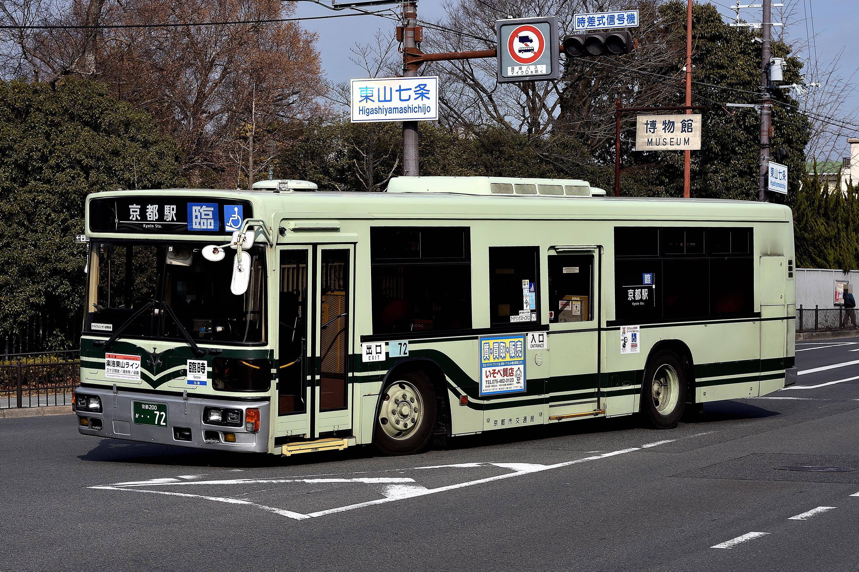 Kyotoshi_72_2