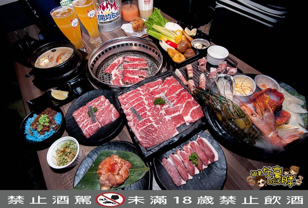 開烤bar-炭火精品燒肉-45