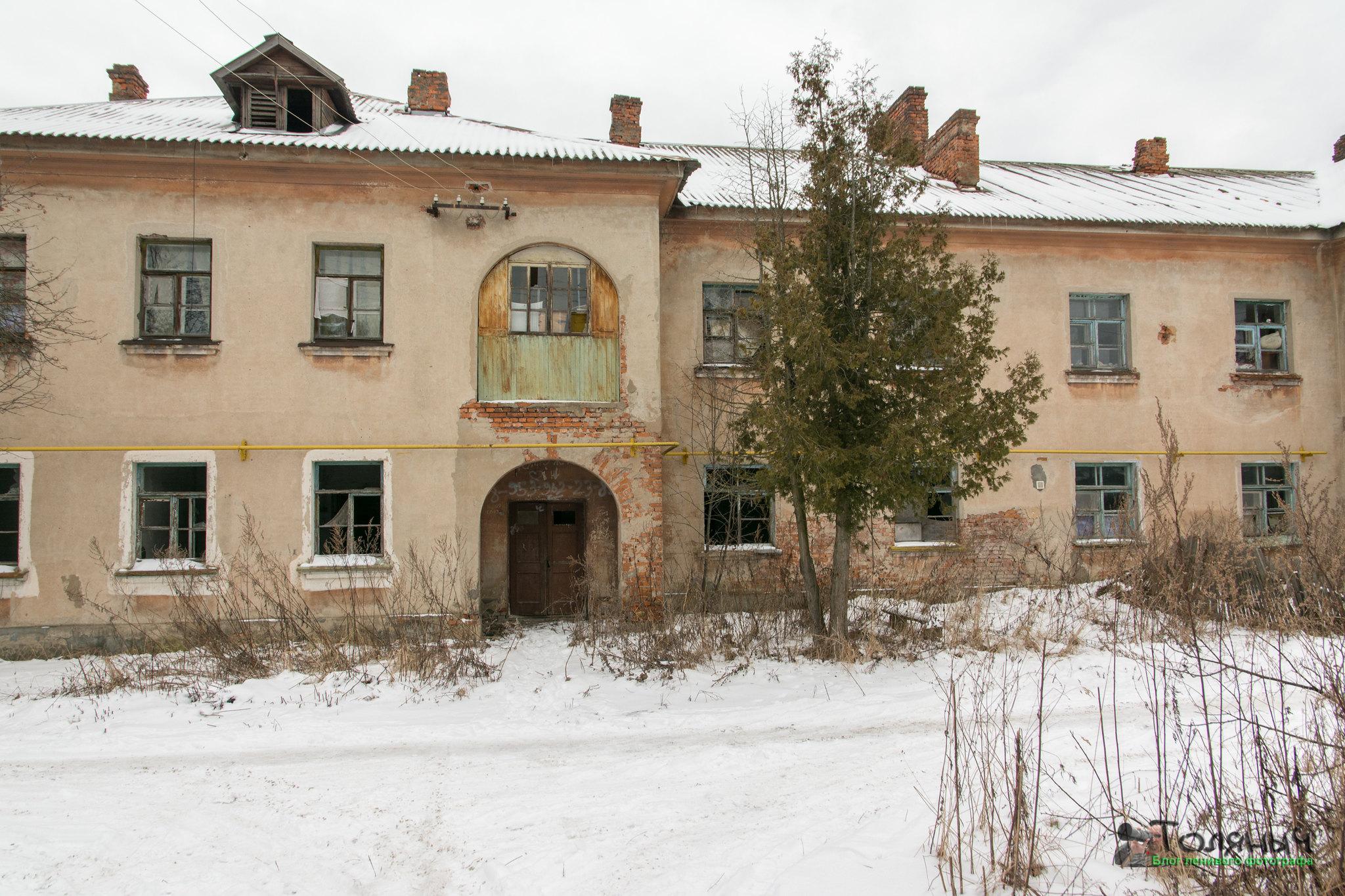 Черепетское водохранилище, Суворов, 27.01.2018 г.