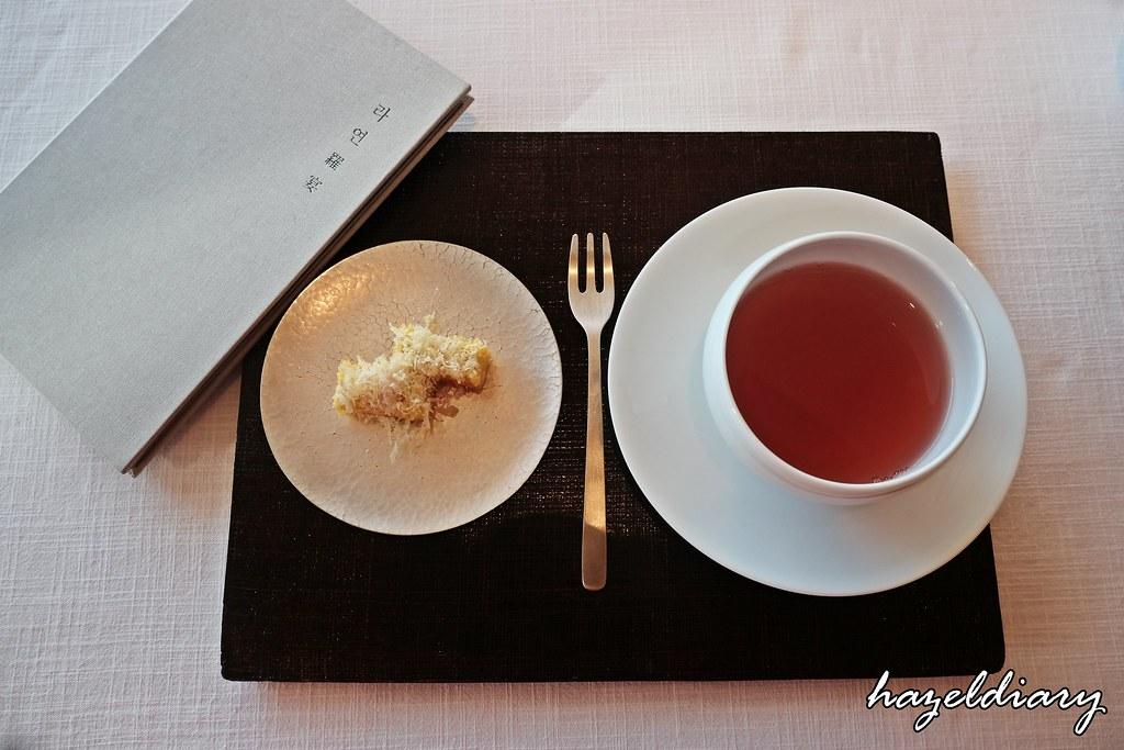 La Yeon Michelin Restaurant Shilla Seoul Hotel