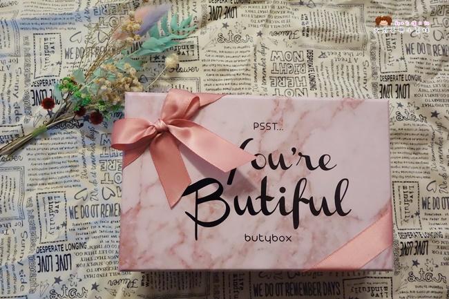 butybox 美妝體驗盒 (10).JPG