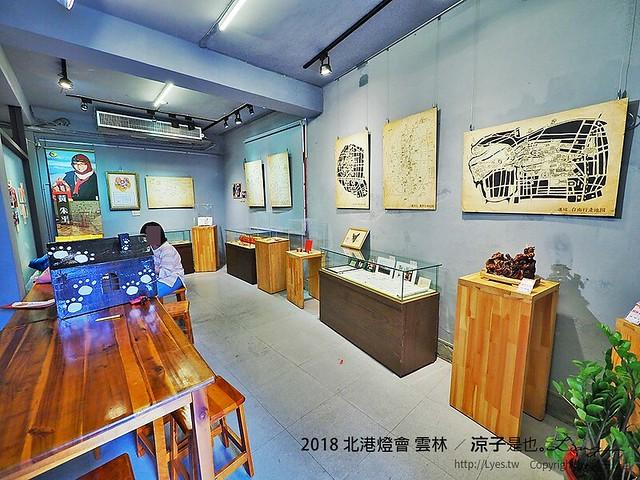 2018 北港燈會 雲林 27