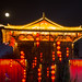 Ancient Chinese Temple Architecture Illuminated City Festival Celebration Lights Xi'an, China