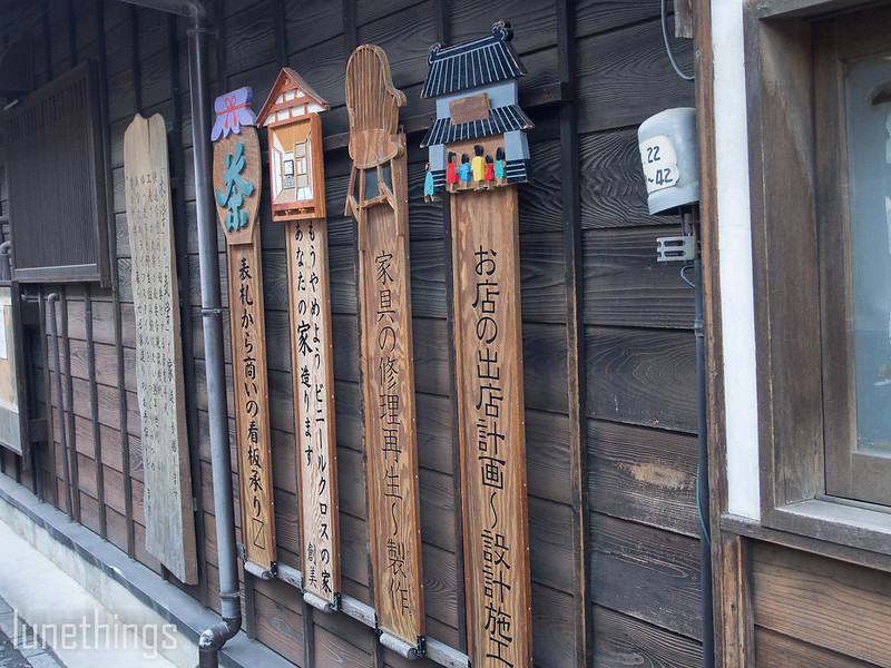 Japan 2017 Day 5 (7 of 55)