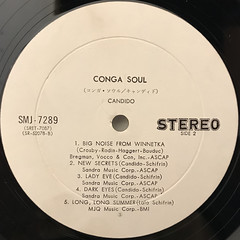 CANDIDO:CONGA SOUL(LABEL SIDE-B)