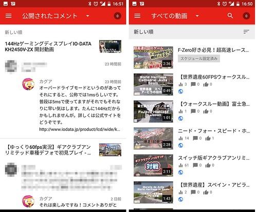 YouTube Studioコメント画面